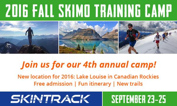 skimo-camp-teaser-2016
